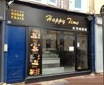 Happy time 80 rue de poissy 78100 Saint-Germain-en-Laye