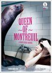 Queen of Montreuil (critique de Clémentine Samara)