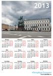 Calendrier russe 2013