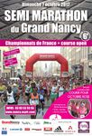 Nos qualifiés aux Championnats de France de Semi-Marathon