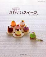 sweet-sweets.jpg