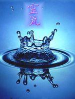 goutte eau & reiki