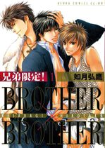 Brother-X-Brother-T.1.jpg