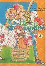 aishite knight 4