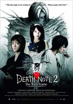 Film Death Note 2 : The Last Name en streaming en vf