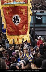 Nouvel an Chinois 2012 © Olivier Roberjot (055)