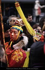 Nouvel an Chinois 2012 © Olivier Roberjot (088)
