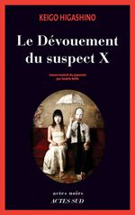 Le-devouement-du-suspect-X.jpg