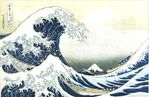 hokusai la vague2