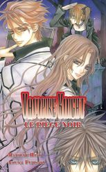 Vampire knight roman