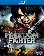 Goemon, the Freedom Fighter - 17 mars