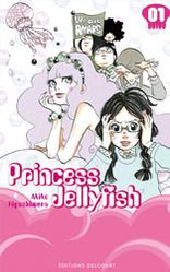 Princess-Jellyfish-T.1.jpg