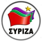 Syriza-grece.jpg