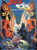 godzilla_mothra_battle_earth.jpg
