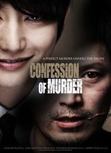 confession_of_murder.jpg