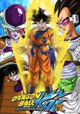 dragon-ball-kai-83-vostfr-L-fKzhre.jpeg