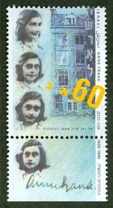 Anne frank Timbre 4 visages israel HP 1200