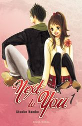 Next-to-You-T.1.jpg