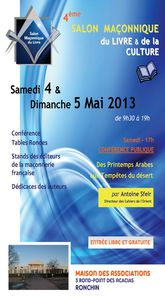Salon-Ronchin-2013---affiche3.jpg