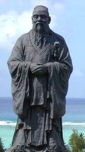confucius.jpg
