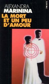 AMOUR 4