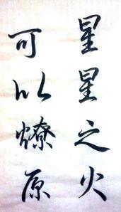 111102_Chinois.jpg