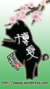 shiba-akita-design