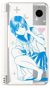 DSi XL Loveplus plus Blue