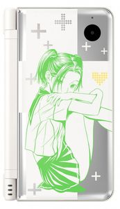 DSi XL Loveplus plus Green