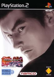 tekken-tag-tournament-ps2
