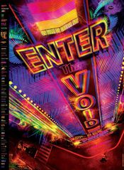 2010 sxsw film poster enter the void french