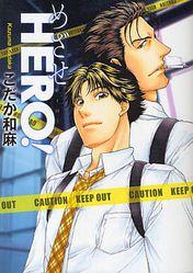 Mazase-hero-T.1.jpg