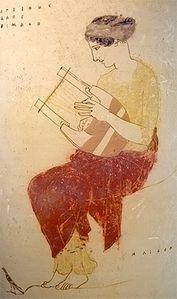 Achilles-lyre1
