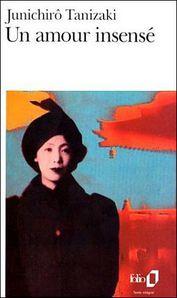 Tanizaki Un amour insensé01-copie-2