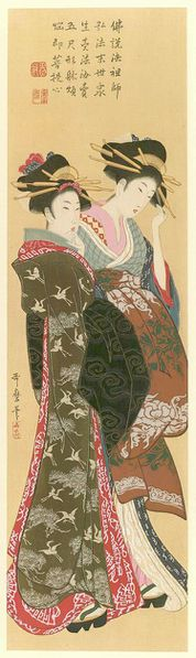ukiyoe_v5_p146-1.jpg