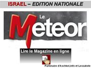 Meteor-Israel---Edition-nationale.jpg