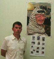 Vignette palestine