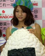 Hello Japan - Idol with Giant Onigiri