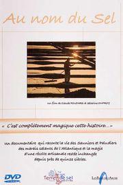 web-dvdrouge
