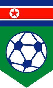 Logo_Foot_RPDC.JPG