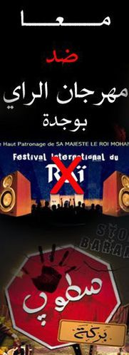 Le festival du Raï international d'Oujda, malvenu, et fortement contesté !