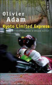 Kyoto Limited Express 01