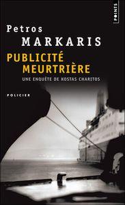 Publicite-meurtriere_Petros-Markar.jpg
