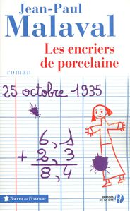 Les_enciers_de_porcelaine.jpg