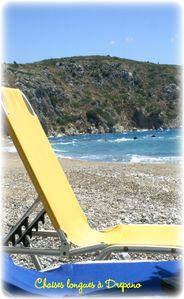 chaises longues Drepano