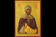 saint Ephrem
