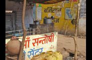 mur-peint-cuisine-Shivpuri.jpg