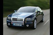 0609 x+2009 rolls royce small sedan+front