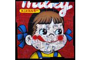 Speedy Graphito-Milky-face-2009-100x100