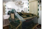 Tombe de Sayyiduna Bilal Al Habashi (Damas)